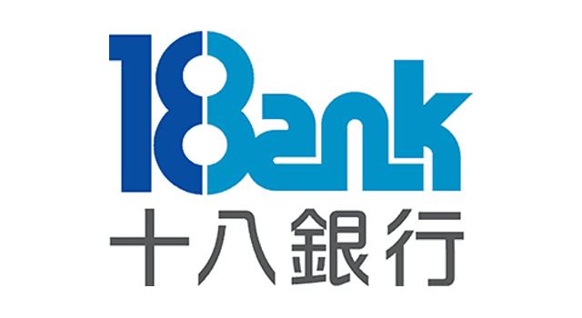十八銀行 ロゴ