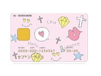 まぶしすぎる!セブン銀行が女性向けキャッシュカードを発行