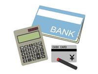 短期でも運用!3ヶ月定期預金金利ランキングBEST10