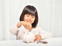 【2019年版】3年定期預金の金利をランキング形式で比較 一番利率が高いネット銀行は?
