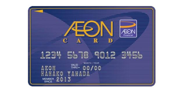 即時発行カード