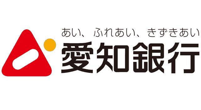 愛知銀行 ロゴ