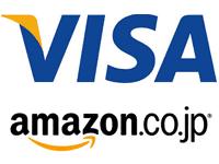 Amazonで買い物する時にも使えるデビットカードの活用法