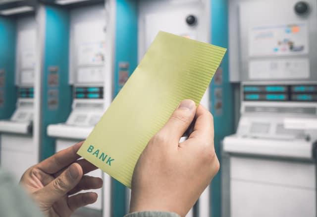 ATMと封筒