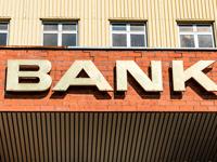 銀行カードローンの審査基準が高すぎると言われる3つの理由