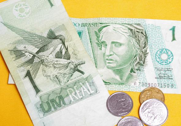 ブラジルの通貨