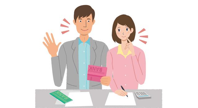 定期預金を考える夫婦