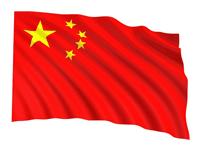 中国の人民元の金利は魅力的か?外貨預金できるネット銀行一覧