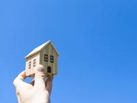 フラット35と民間の住宅ローンはどちらを選ぶべきか比較しました