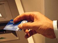 振込手数料無料の銀行口座を作る3つの方法