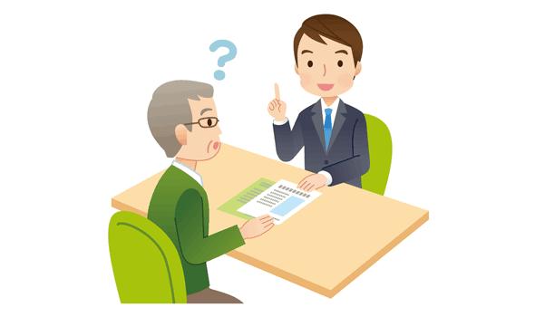 資産運用の相談
