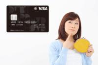 GMOあおぞらネット銀行デビットカード