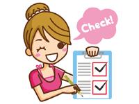 住宅ローンの必要書類チェックリスト!借り換え・新規申し込み対応