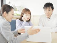 ネット銀行並みの低金利で窓口相談ができる住宅ローンリスト