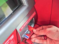 自社ATMがないジャパンネット銀行の引き出しや入金、振込の仕方