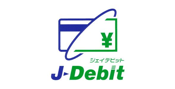 Jデビット