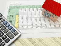 借り換えをした場合の住宅ローン控除はどうなりますか?