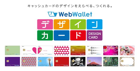 静岡銀行のキャッシュカード