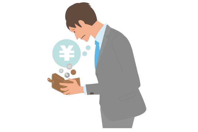 金欠男性のイメージ