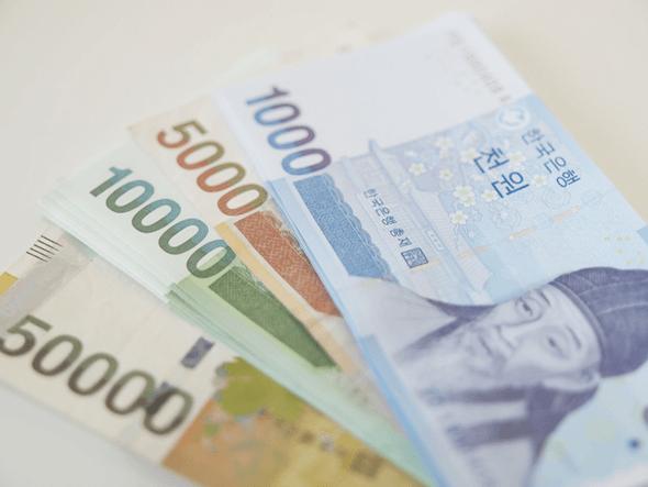 韓国の通貨