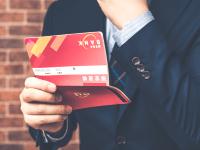給料日前でお金がない…会社からお金を借りる「給与前借り」の頼み方