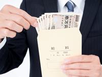 給料振込み口座に使うと得するネット銀行はどれですか?