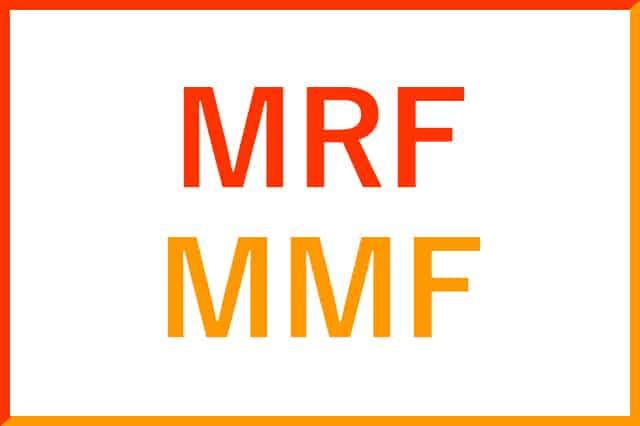 MRFとMMFの違い
