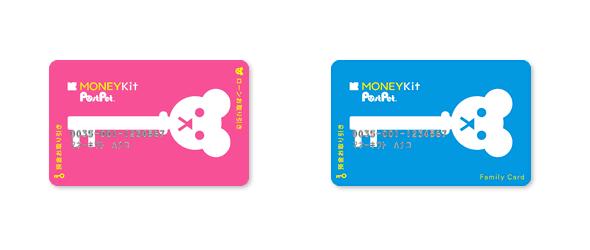 PostPetデザインカード