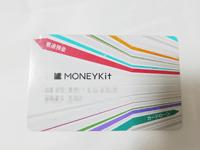 ネット銀行のキャッシュカード総まとめ!デザイン重視のネットバンク選び