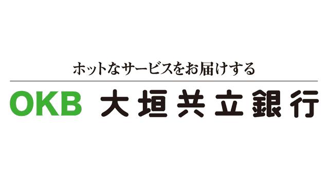 大垣共立銀行 ロゴ