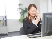 オリックス銀行カードローンに電話での在籍確認はある?