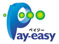 ネット銀行でPay-easy(ペイジー)を使い税金や公共料金は払えますか?