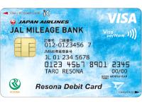 りそなJALスマート口座(りそなVisaデビットカード<JMB>)