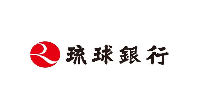 琉球銀行 ロゴ