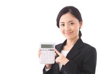 3万円以下の振込手数料が安いネット銀行ランキング