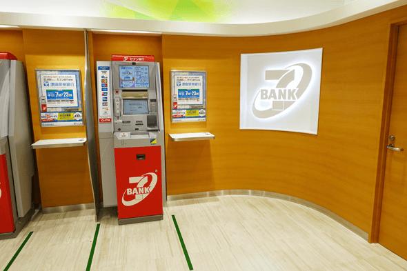 セブン銀行の店舗