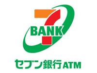 ATMマニアのあなたへ?!セブン銀行ATMの完成度がすご過ぎる件