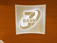 セブン銀行の普通預金金利は隠れた高利回り商品である