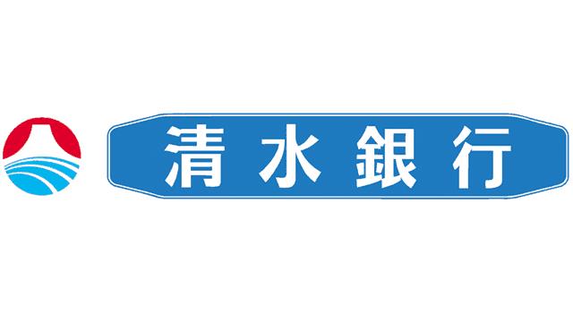 清水銀行 ロゴ
