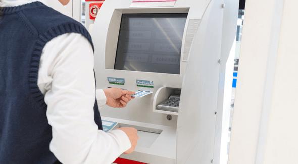 新生銀行のATM利用手数料