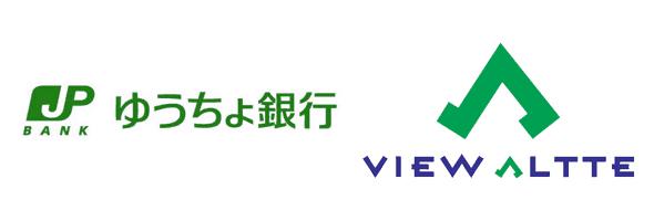ゆうちょ銀行とVIEW ALLTE