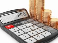 銀行金利 利息計算シミュレーター