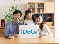 損保ジャパン日本興亜アセットのiDeCo、元本確保型で傷害保険が選べる