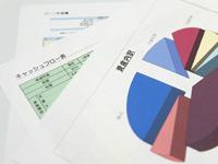 【9社を比較】最新版!ネット銀行総資産ランキング