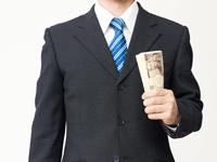 退職金はどうやって運用すればよい?中立的な立場で答えます
