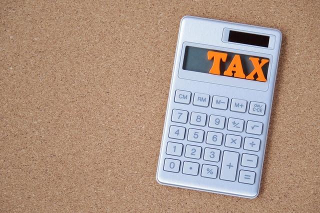 税イメージ
