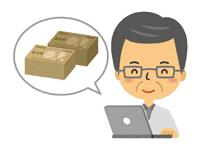 おすすめの財テク商品は?初心者にもできる1万円からの資産運用法